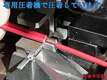 1個 【日本製】 TOYOTA トヨタ 80系 ノア ヴォクシー エスクアィア ZWR80 ZRR8# ルームランプ 電源 取り_画像6