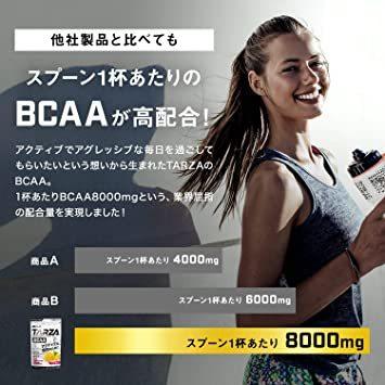 500g TARZA(ターザ) BCAA 8000mg アミノ酸 クエン酸 パウダー マンゴー風味 国産 500g_画像4