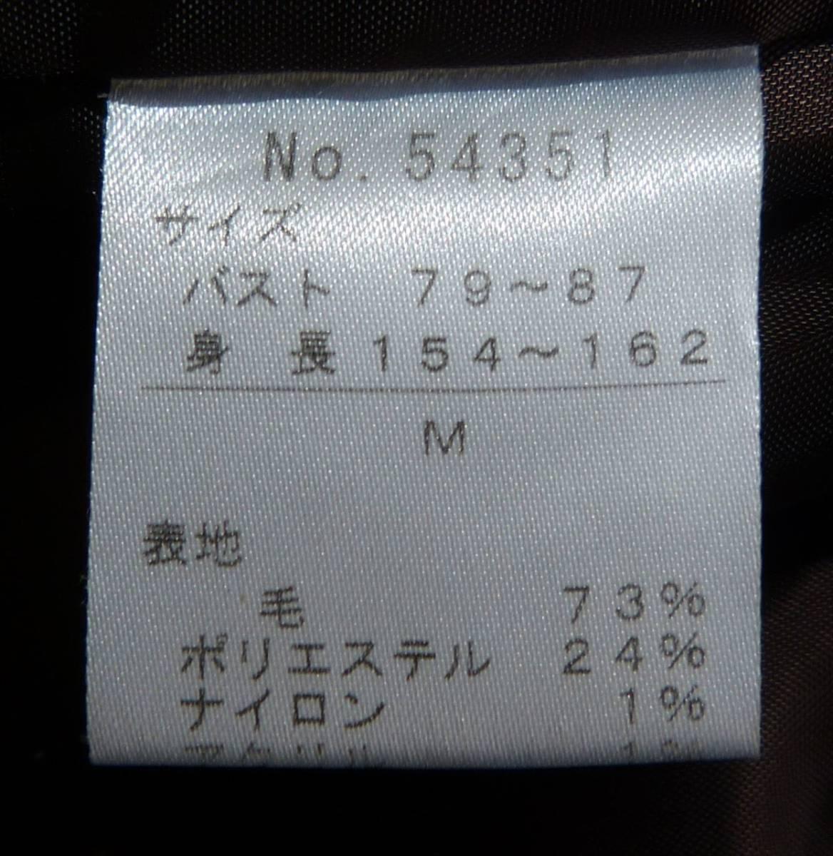 ★ ハーフコート 日本製 三越 ★_画像4