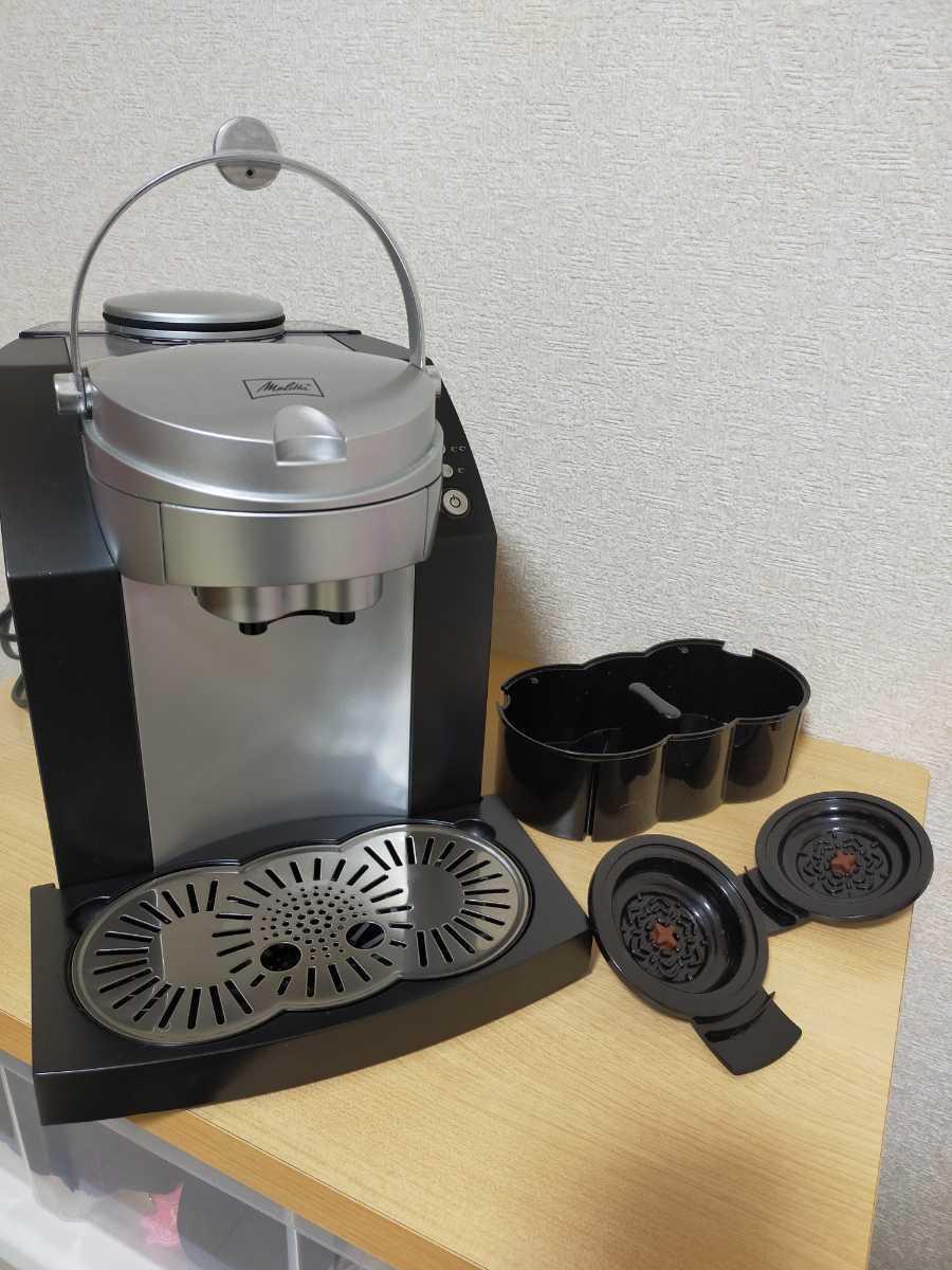 Melitta(メリタ) 【ポッド式コーヒーメーカー】 コーヒーポッドマシーン MKM-112