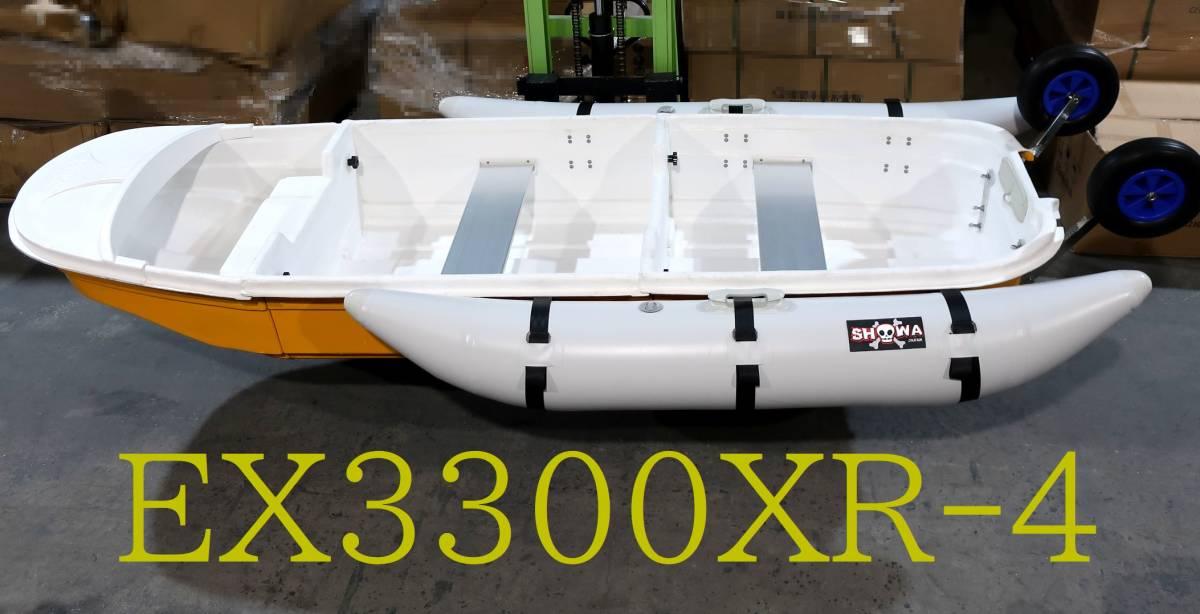 「EX-OUTLET EX3300 新型3分割/2分割ファミリーSET 定員4名~2名 2modeFRPボート 船舶免許不要最大FRP3分割ボート」の画像1