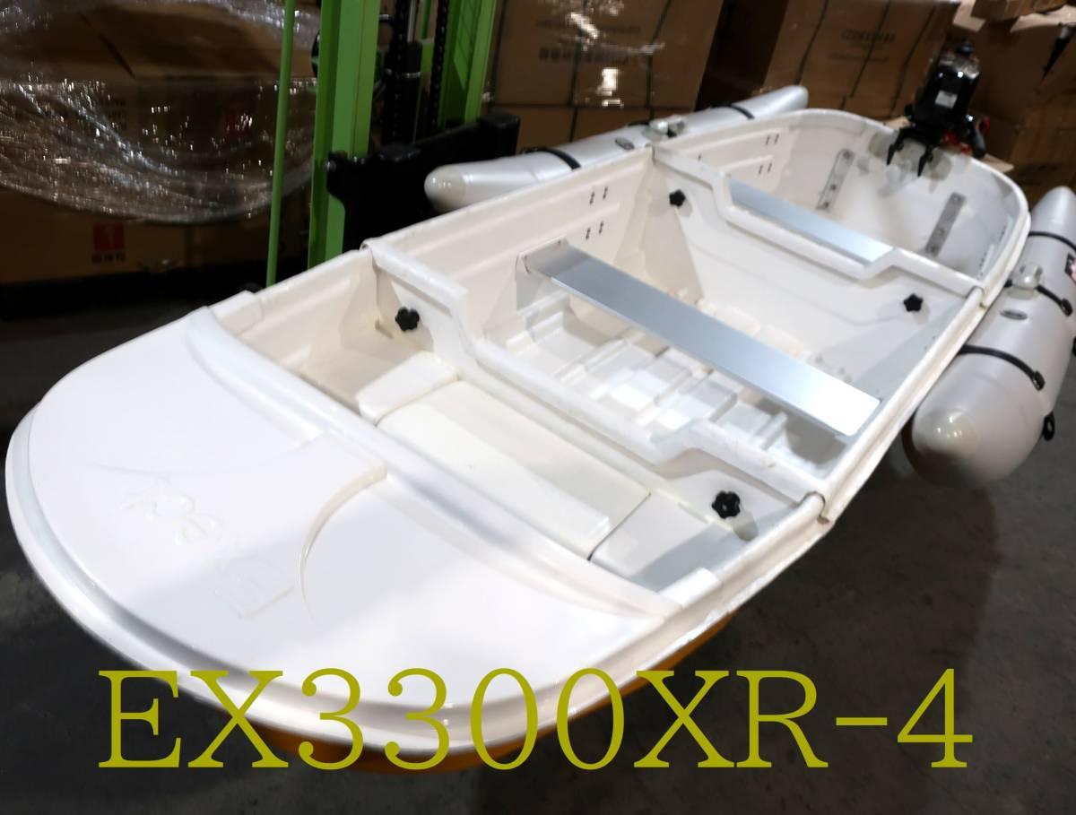 「EX-OUTLET EX3300 新型3分割/2分割ファミリーSET 定員4名~2名 2modeFRPボート 船舶免許不要最大FRP3分割ボート」の画像2