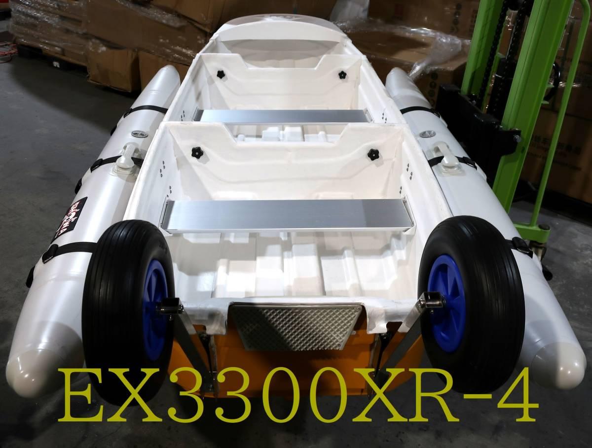 「□EX-OUTLET EX3300 新型2分割/3分割 定員4名 2modeFRPボート EX3300生簀仕様エンジンレスmodel」の画像1
