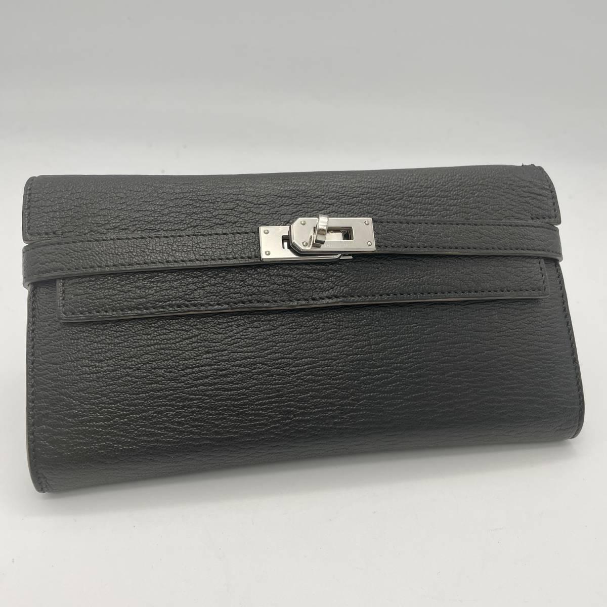 エルメス(HERMES) ケリーウォレット ブラックxイエロー バイカラー 二つ折り財布