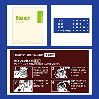 AGF ブレンディ レギュラーコーヒー ドリップパック キリマンジャロブレンド 100袋 【 ドリップコーヒー 】_画像2