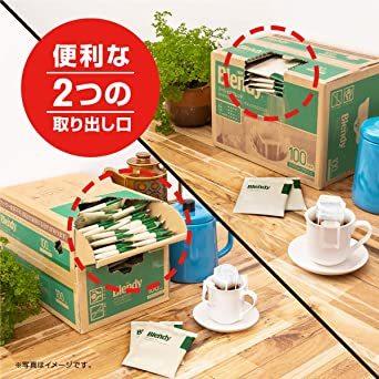 AGF ブレンディ レギュラーコーヒー ドリップパック キリマンジャロブレンド 100袋 【 ドリップコーヒー 】_画像3