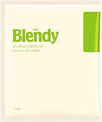 AGF ブレンディ レギュラーコーヒー ドリップパック キリマンジャロブレンド 100袋 【 ドリップコーヒー 】_画像8
