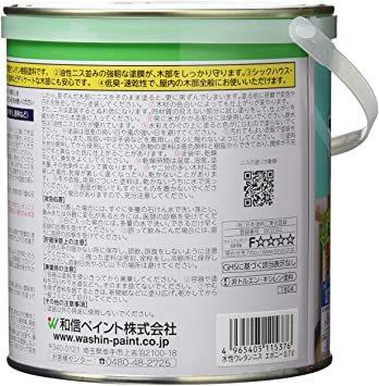 エボニー 0.7L 和信ペイント 水性ウレタンニス 屋内木部用 高品質・高耐久・食品衛生法K合 エボニー 0.7L_画像3