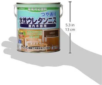 エボニー 0.7L 和信ペイント 水性ウレタンニス 屋内木部用 高品質・高耐久・食品衛生法K合 エボニー 0.7L_画像4