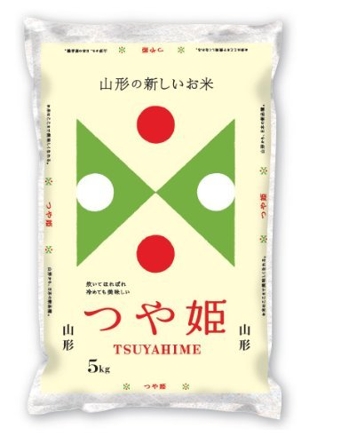 5kg 【精米】 山形県産 白米 つや姫 5kg. 令和2年産_画像1