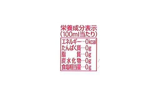 500ml×24本 アサヒ飲料 ウィルキンソン タンサン 炭酸水 500ml×24本_画像3