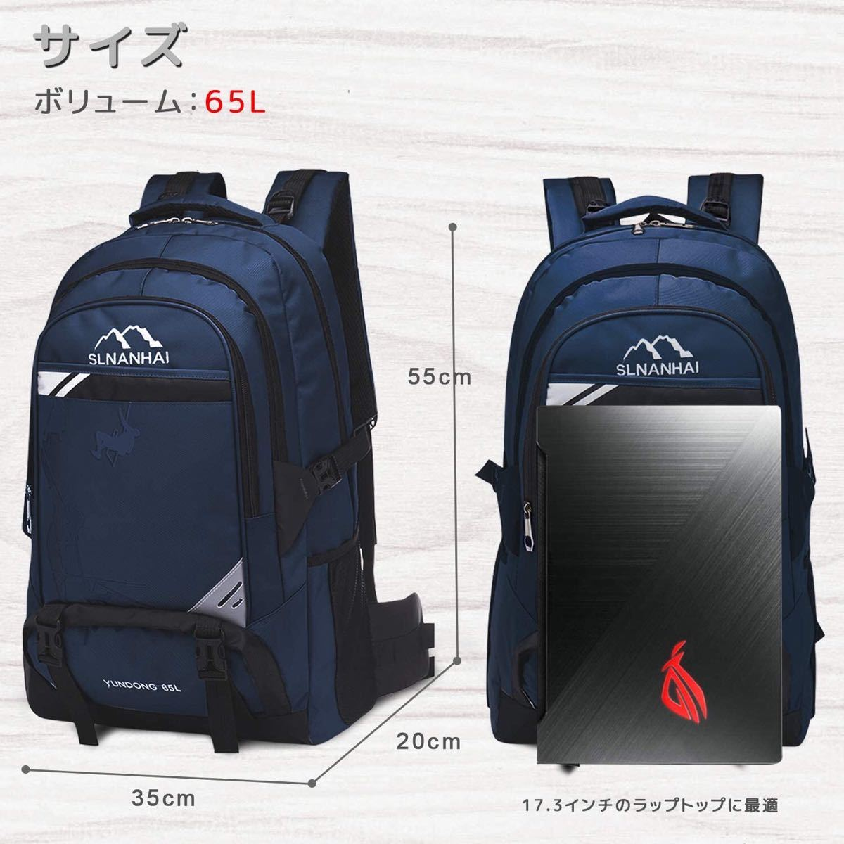 バックパック 登山 リュック65L 大容量 防水 アウトドア防災災害旅行男女兼用