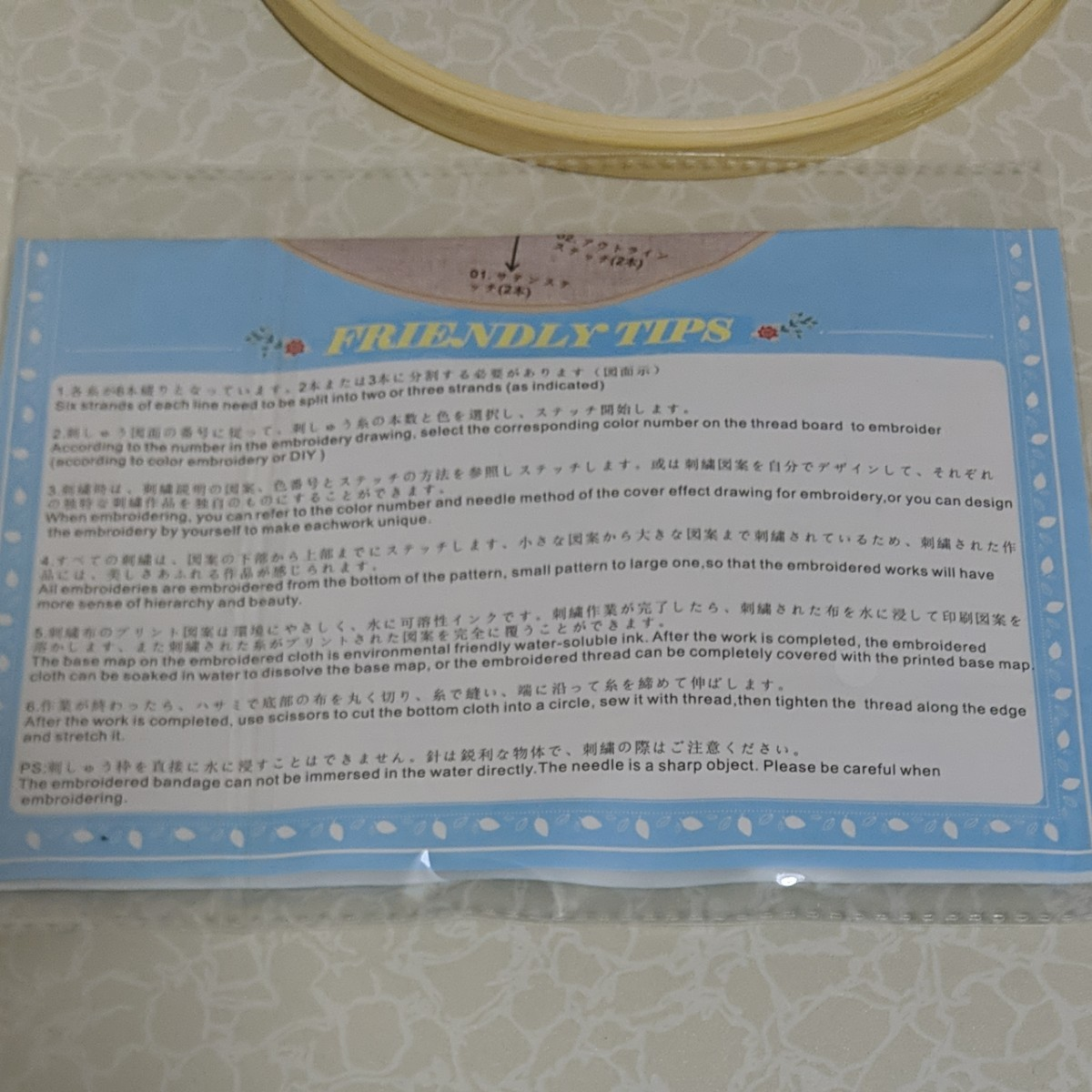BodiCal 刺繍キット クロスステッチキット 刺しゅう刺繍20CM竹製刺繍枠 刺繍糸 刺繍針、刺繍用布