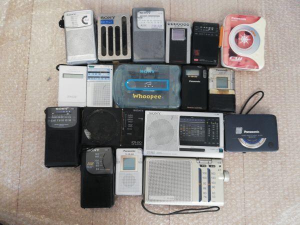 動作未確認 ジャンク カセットプレーヤー AM/FM ラジオ 18台まとめ出品 SONY / Panasonic ICR-310/ICR-P10/ICR-S39/RAC-EC1 ys0110H29