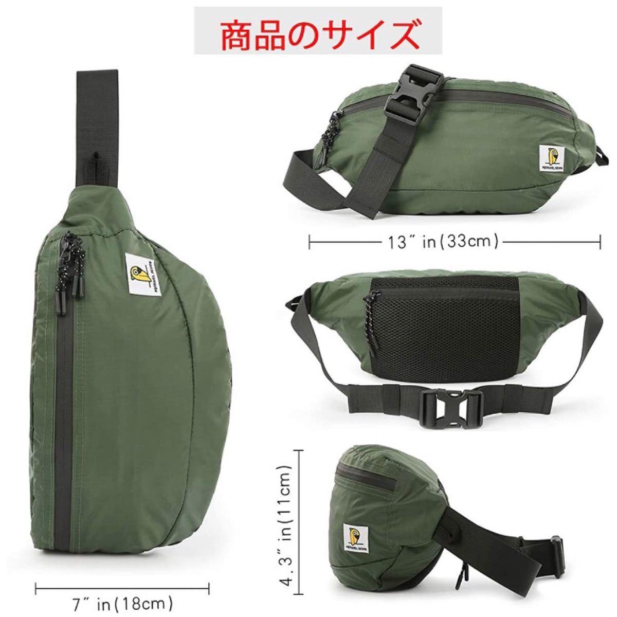 ショルダーバッグ 軽量 防水 ボディバッグ ウエストバッグ ウエストポーチ 大容量 多機能 ファニーパック メンズ レディース
