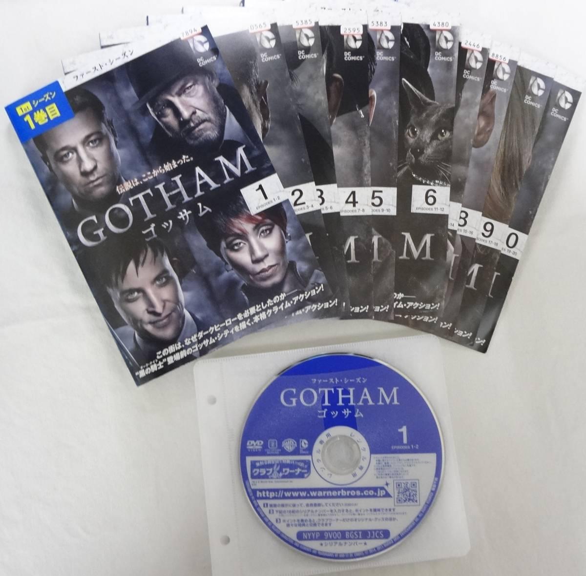 送料無料 レンタル落ち中古DVD GOTHAM ゴッサム シーズン1 全11巻セット