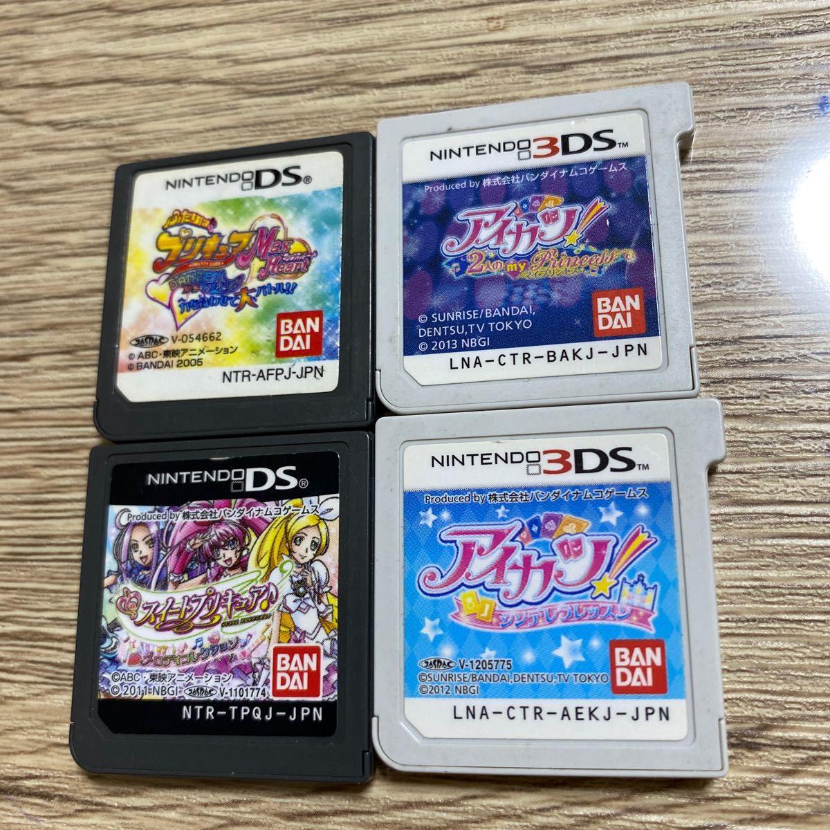 アイカツ プリキュア セット 3DSソフト DSソフト