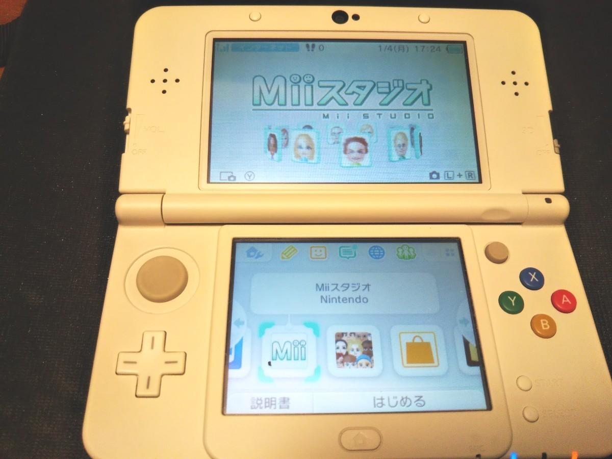 new ニンテンドー3 DSきせかえパック