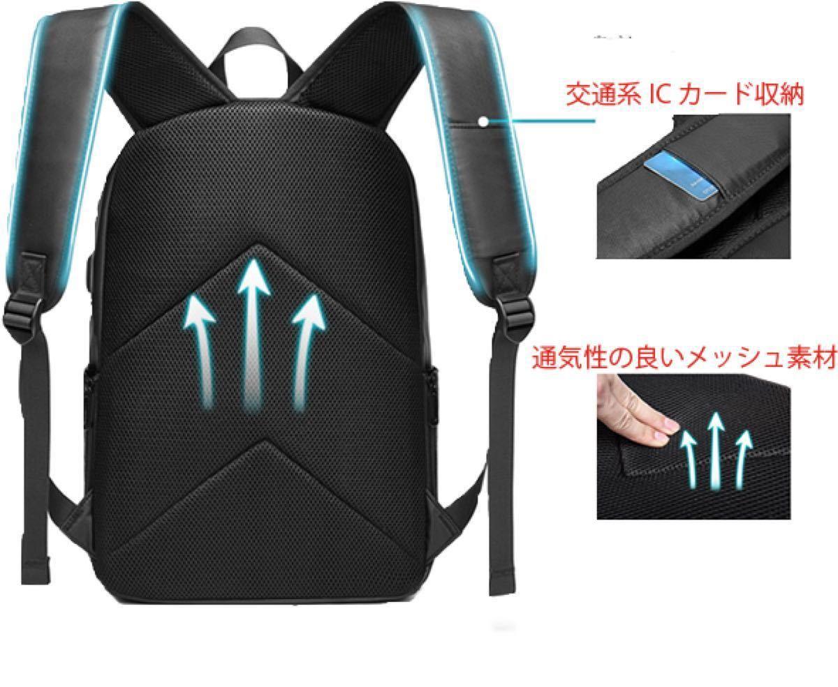 新品 通勤リュック リュック 防水 USBポート 黒 ブラック ビジネスマン 大容量 バックパック リュックサック 男女兼用 人気
