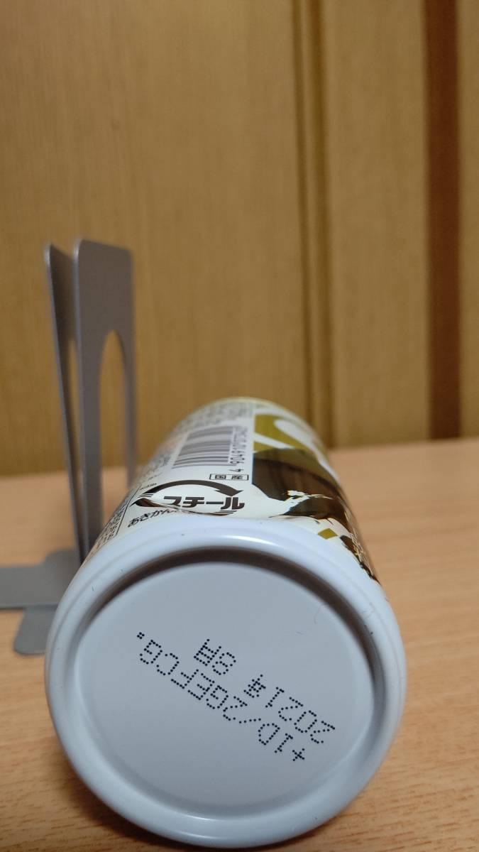 絶品カフェオレ 胡蝶しのぶ ヘコミあり 鬼滅の刃×ダイドーブレンドのコラボ缶_画像3