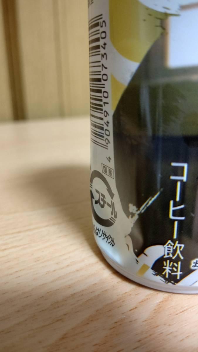 絶品カフェオレ 胡蝶しのぶ ヘコミあり 鬼滅の刃×ダイドーブレンドのコラボ缶_画像2