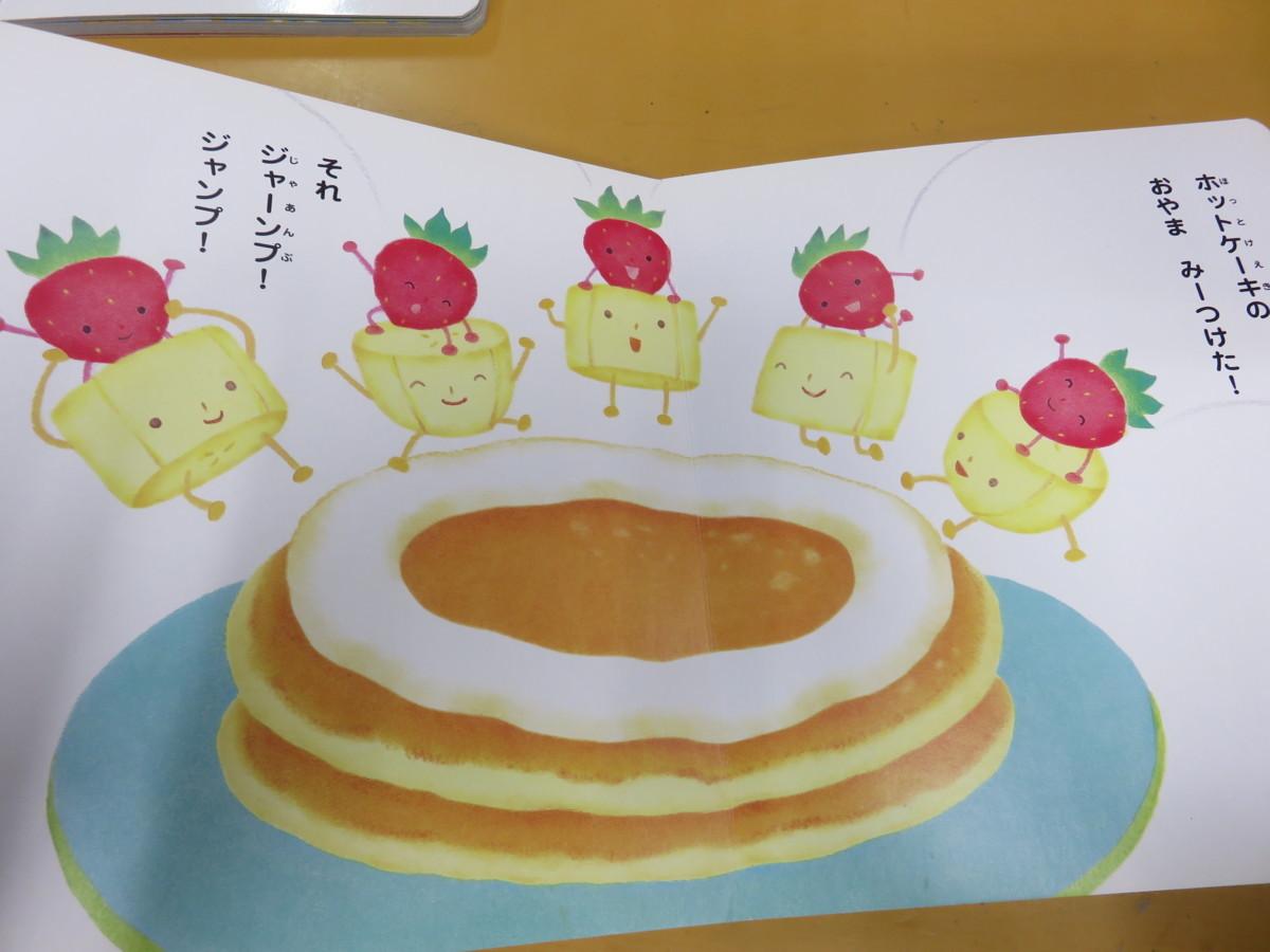 【絵本】まとめて 32冊セットこどものとも0,1,2 ぷちワンダー プチパオ 不揃い _画像6