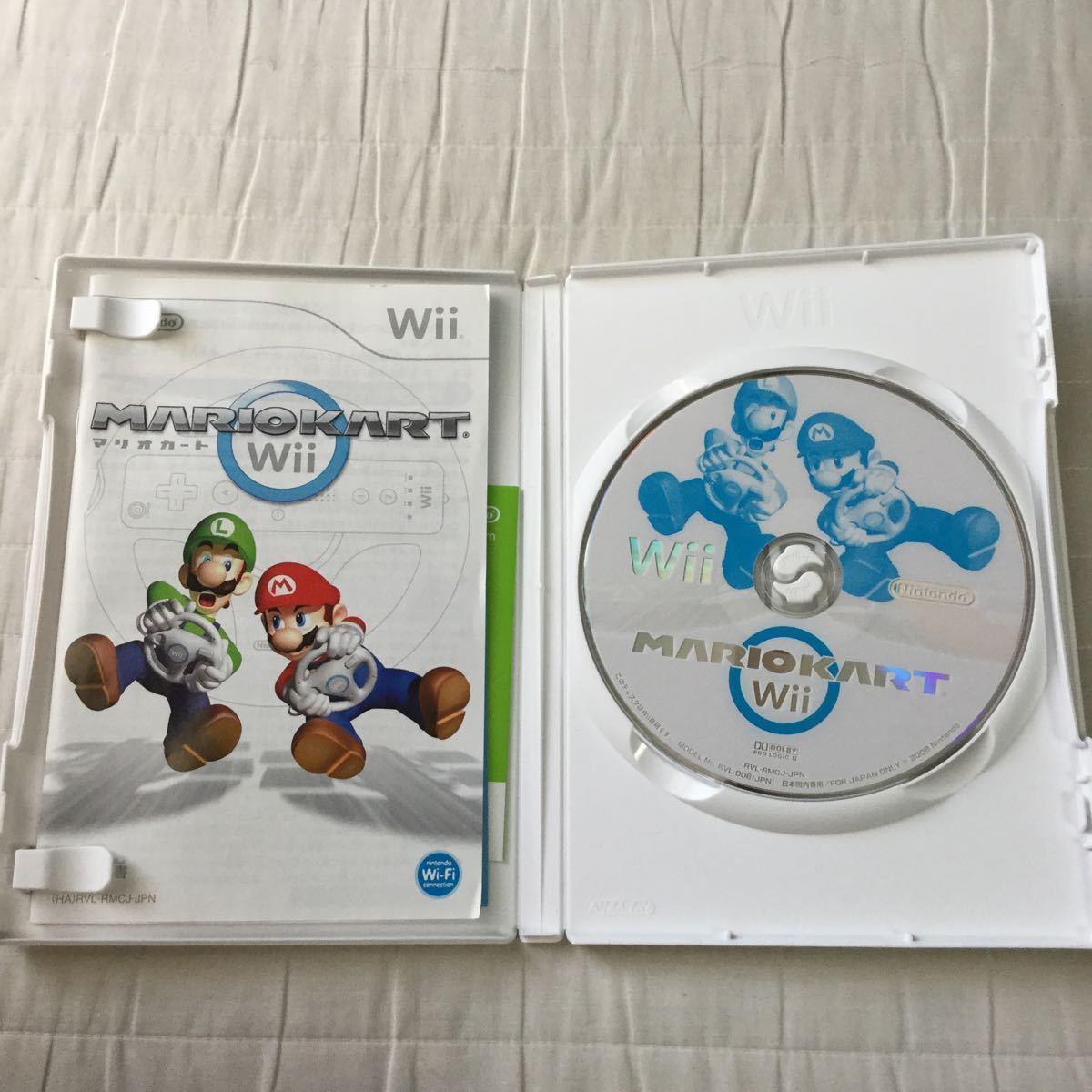 マリオカート Wiiマリオカート Wiiハンドル ハンドル 即決 迅速発送 匿名取引