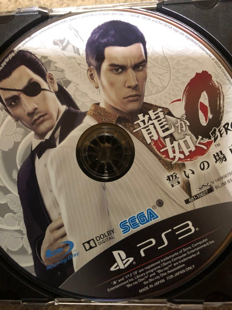 PS3 龍が如く0