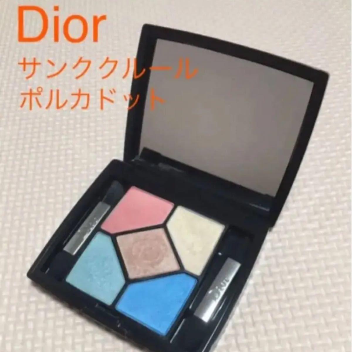 Diorアイシャドウ サンククルール366