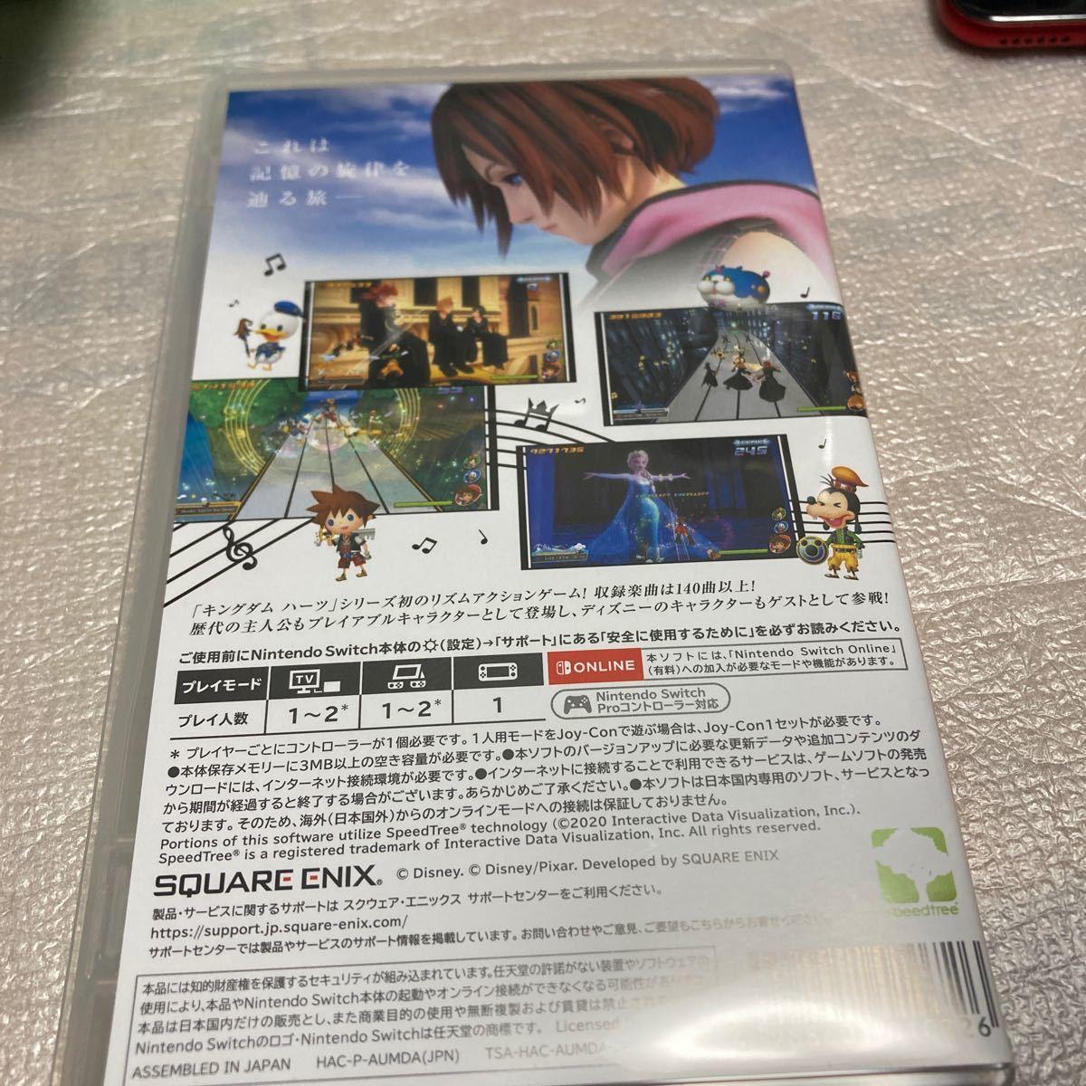 【Switch】 キングダム ハーツ メロディ オブ メモリー