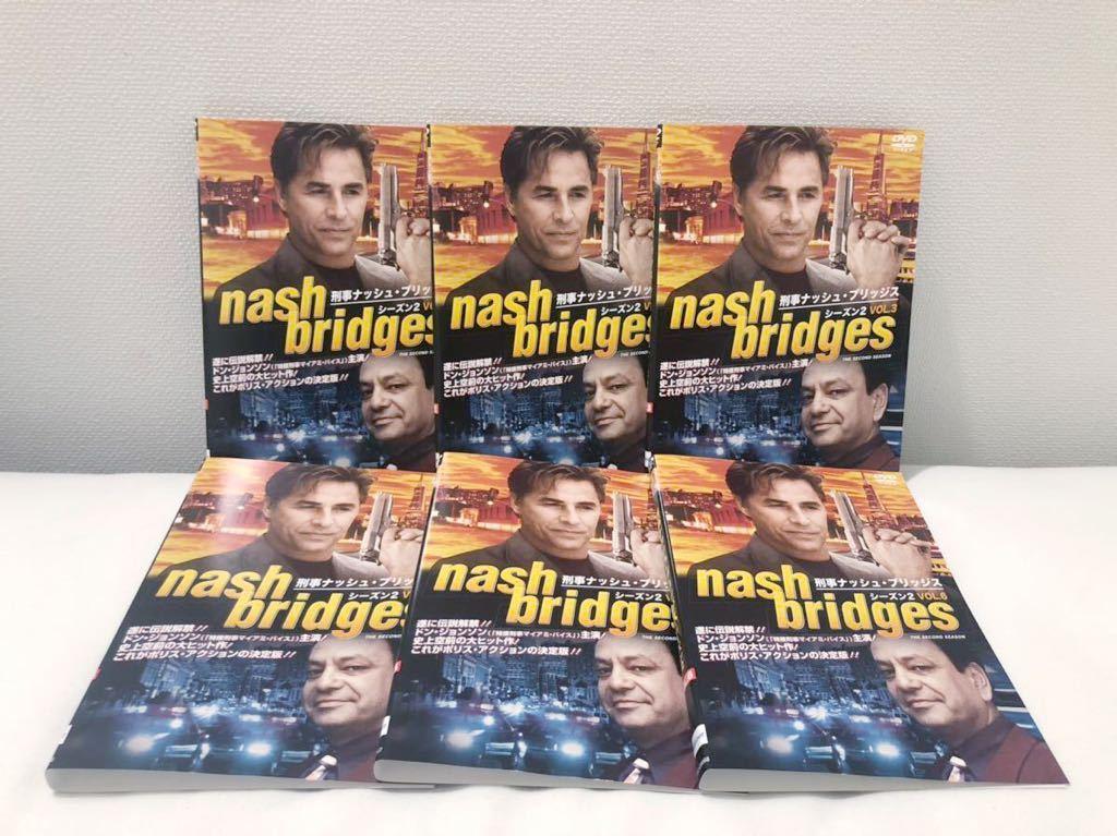刑事ナッシュ・ブリッジス シーズン2 全巻セット レンタル落ち DVD