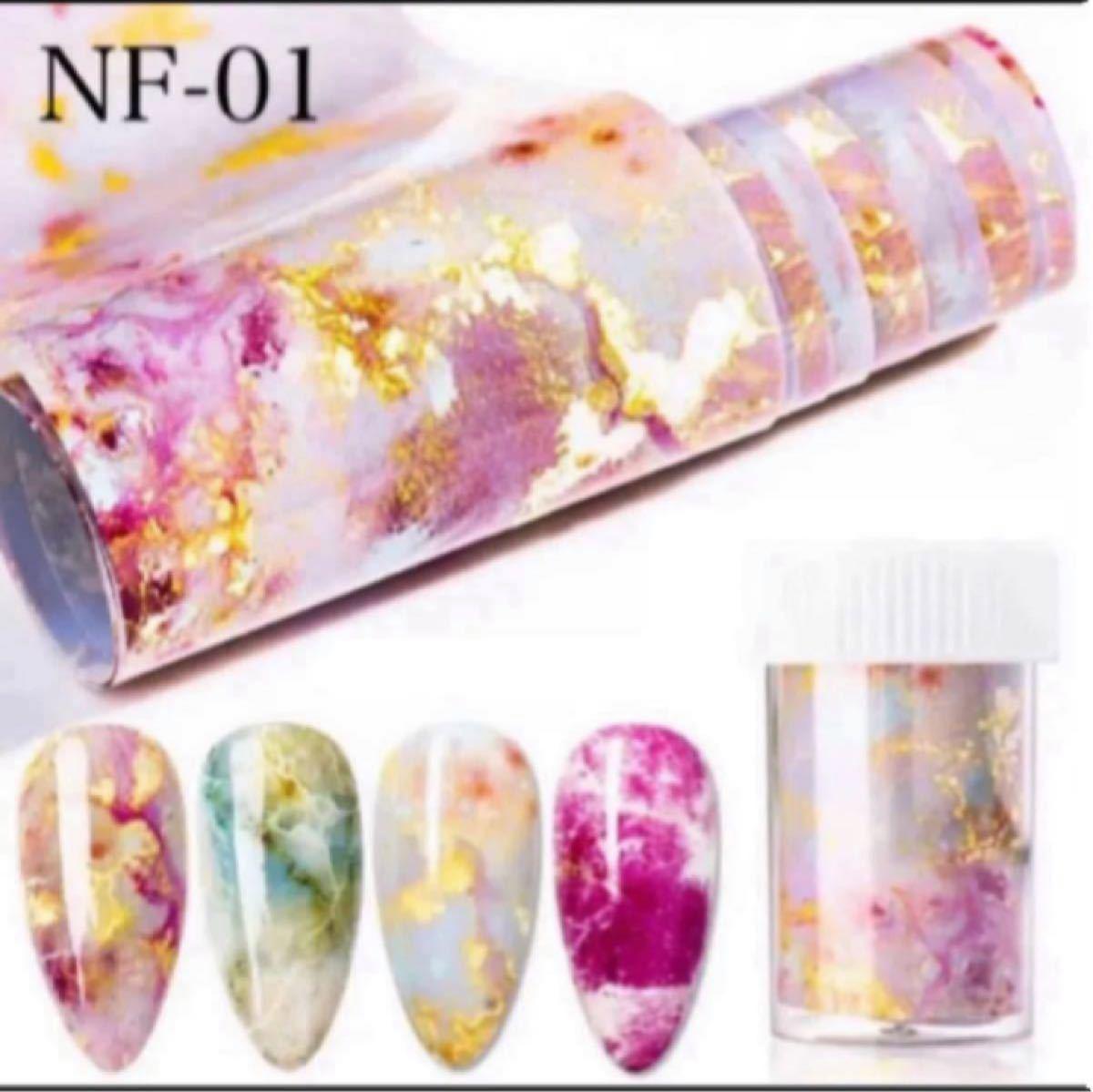 ネイルホイル用ジェルポリッシュ 15ml+《NF-01》大理石ネイルホイル 4種セット
