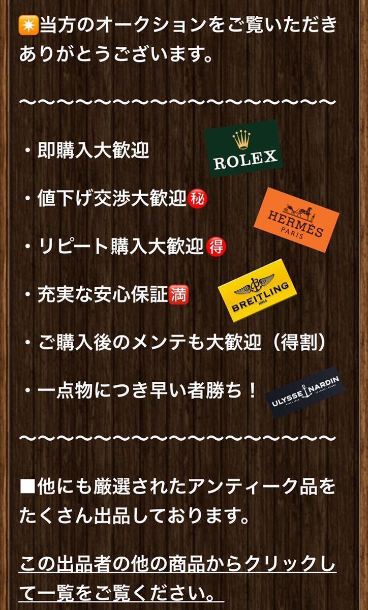 激レア【OH済】ロレックス ■ ROLEX ジュネーブ 14KGP 1950年代 アンティーク 中古 メンズ 手巻き 機械式腕時計 ビンテージ 美品 レア_画像9