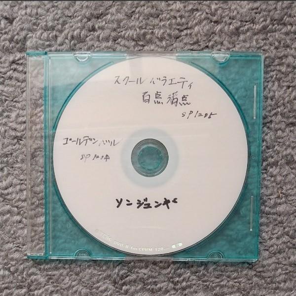 韓国ドラマ 優しい男 DVD