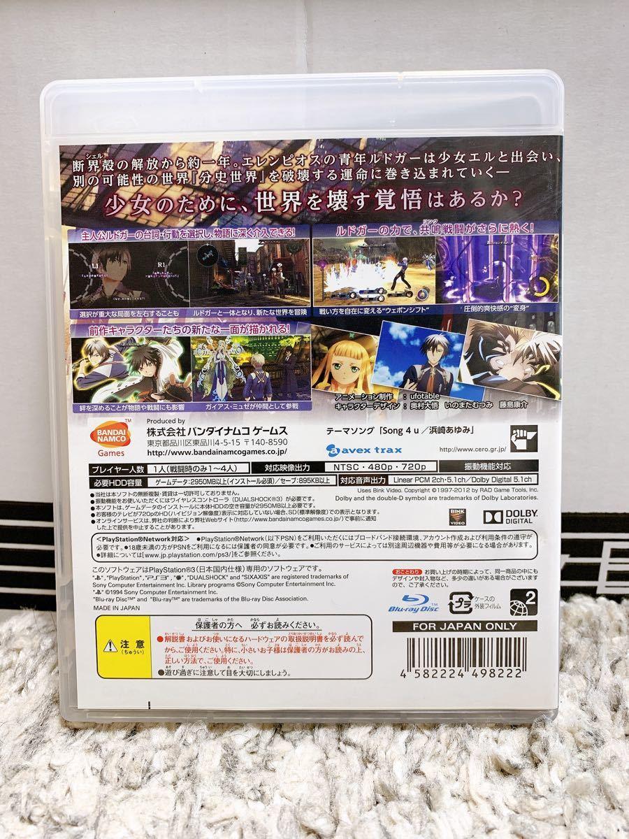 【美品】テイルズオブエクシリア2 PS3