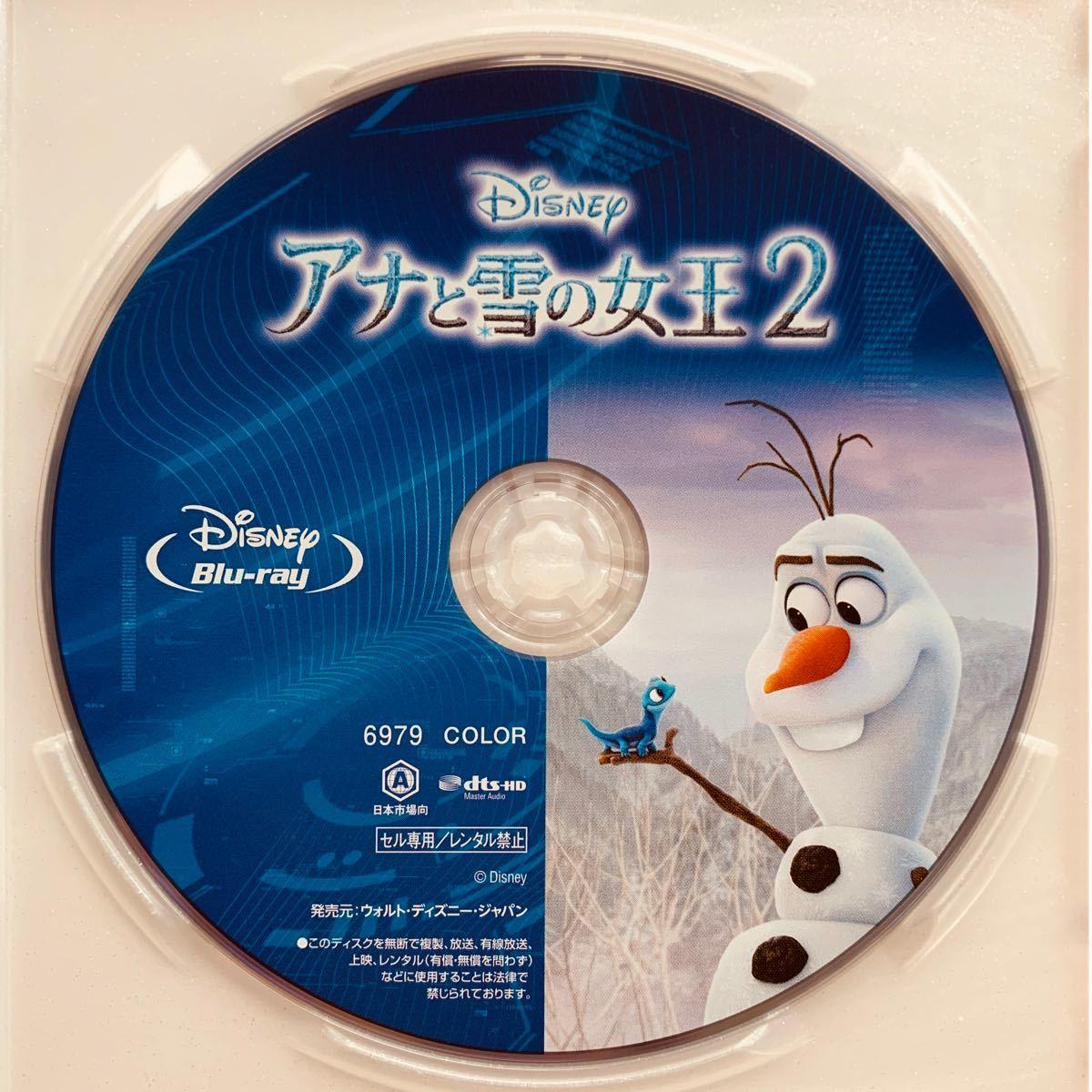 アナと雪の女王2 ブルーレイ+純正ケース【国内正規版】新品未再生  MovieNEX Blu-ray