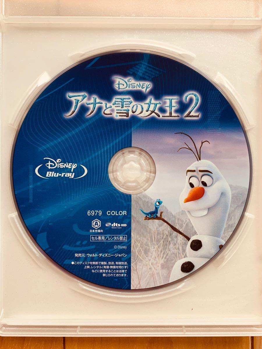 モアナと伝説の海 & アナ雪2 セット ブルーレイ+純正ケース【国内正規版】新品未再生 Blu-ray MovieNEX