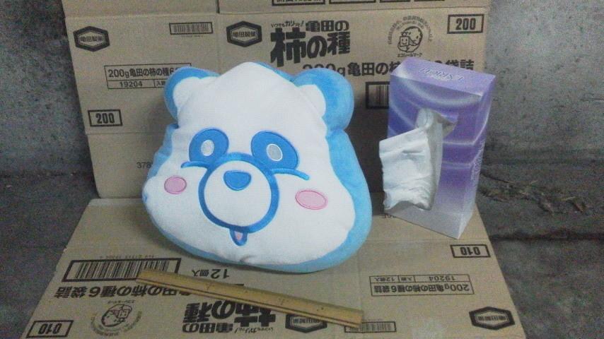 AAA え~パンダ もっちりフェイスクッション ブルー 青 與真司郎 もちもち ぬいぐるみ  パンダ タグなし_画像1