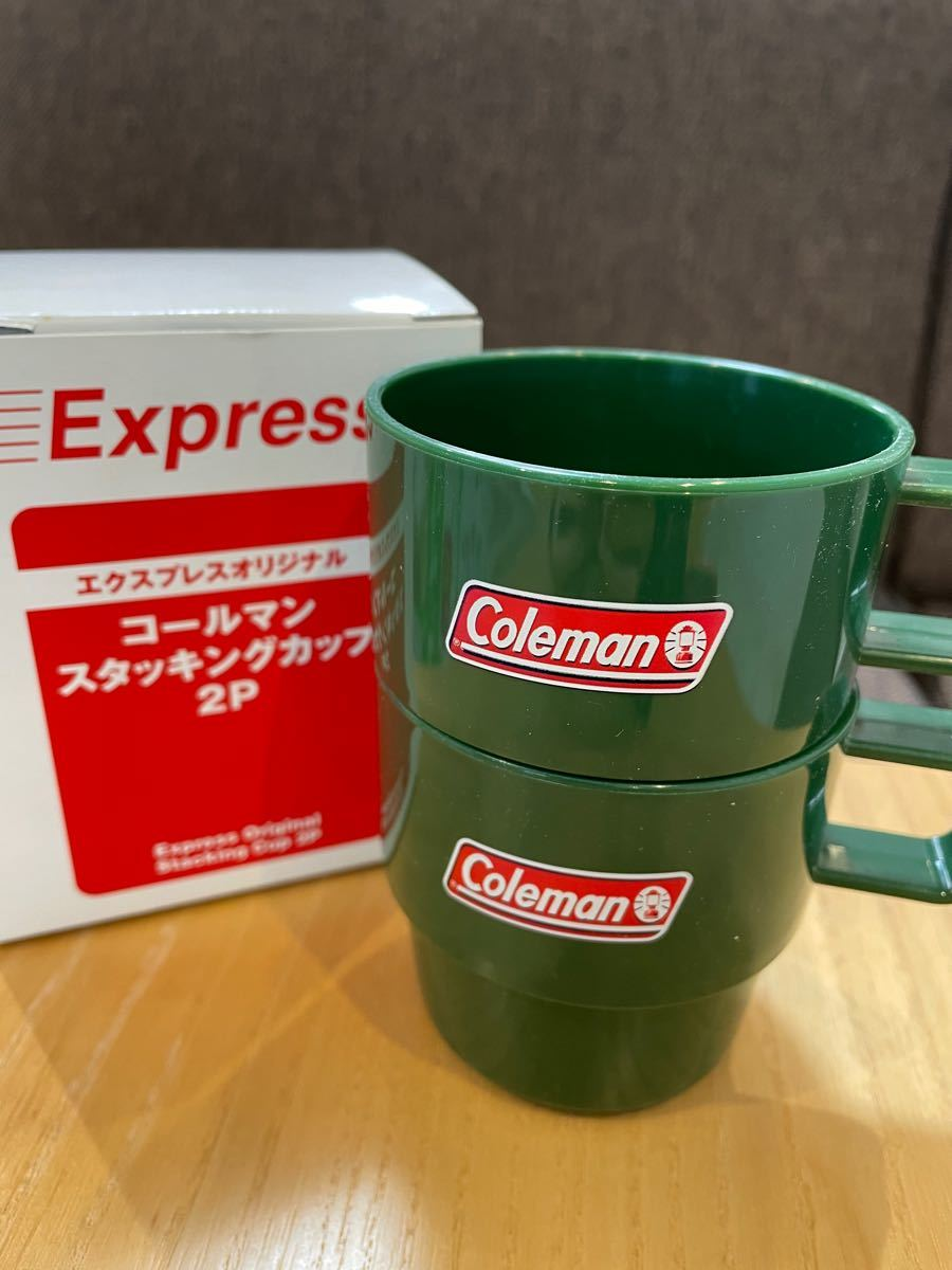 コールマン Coleman スタッキングカップ 2個セット