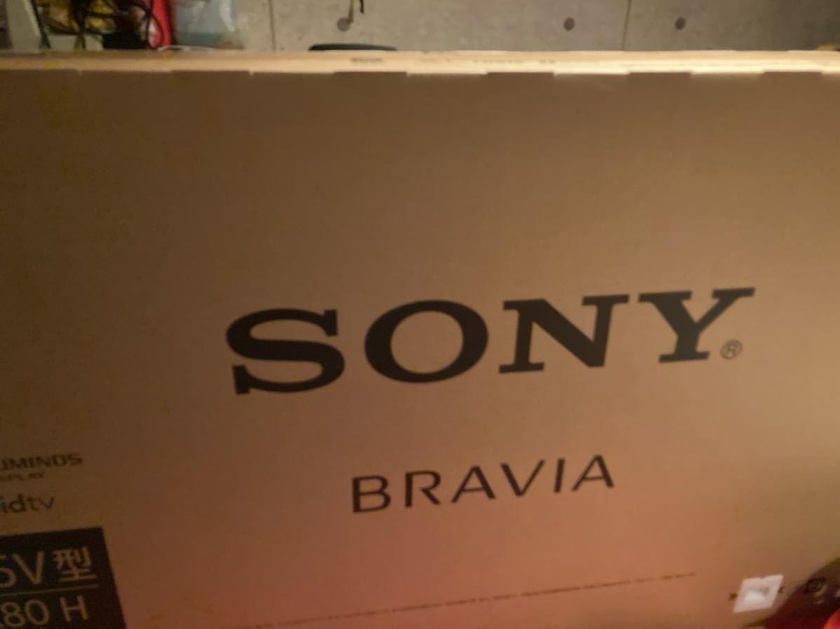 液晶テレビ ソニー 65インチ 液晶 テレビ KJ-65X8000H 4K液晶テレビ BRAVIA 65V 新品未使用