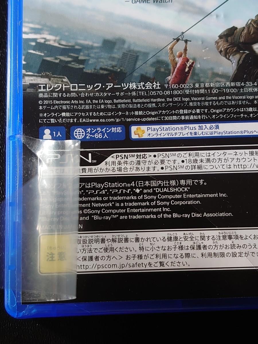 【PS4】 バトルフィールド ハードライン [通常版]