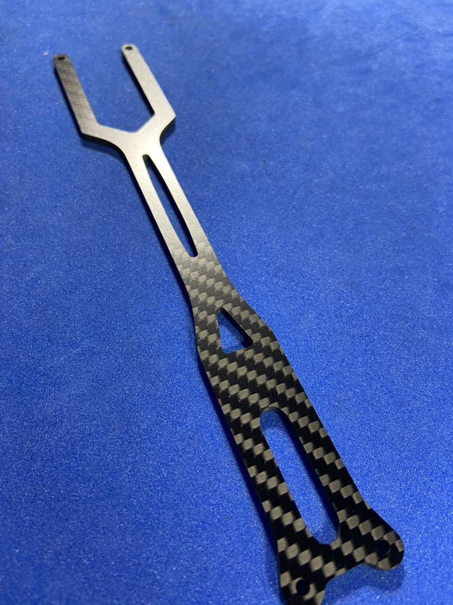 ヨコモ YD-2RR用 板厚2.5㎜ 一体型アッパーデッキ ランドリィラック用 蕨山Carbon