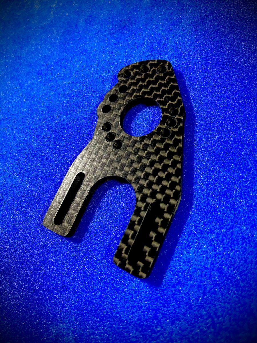 ヨコモYD-2E用カーボン製軽量ハイマウントモーターマウント 蕨Carbon
