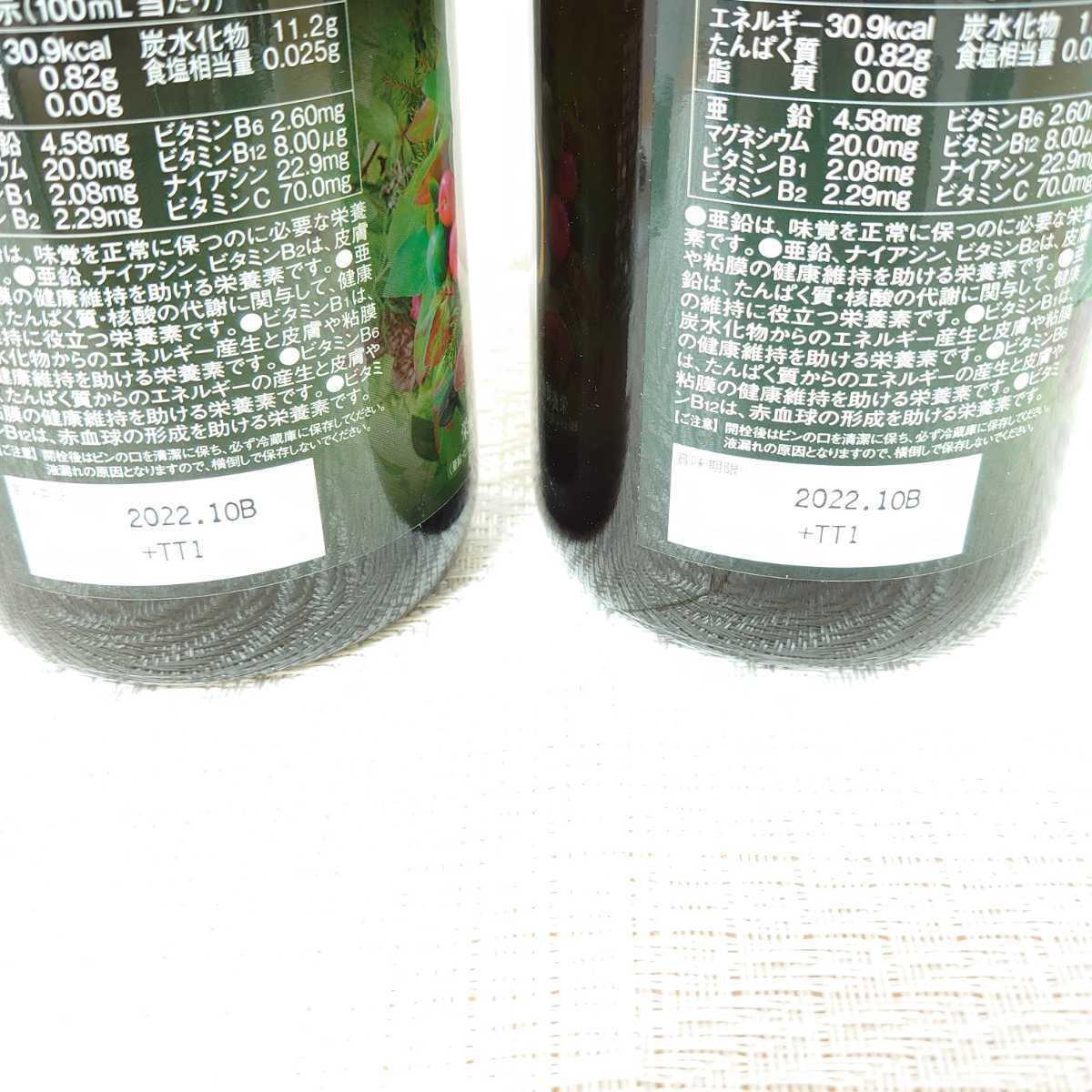 【新品未開封品】回帰水C1 720ml×2本 賞味期限2022.10 タイセイ株式会社 栄養機能食品_画像5