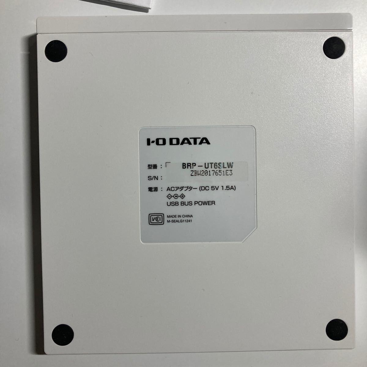 ポータブルブルーレイドライブ I-O DATA