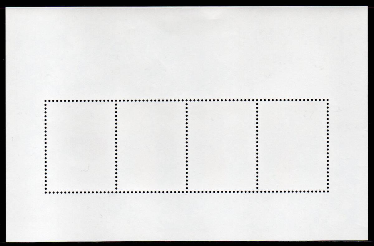 ふるさと切手 八十八夜・静岡県 小型シート_画像2