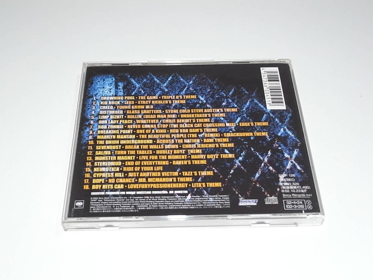 送料無料 帯付き 中古 CD「WWF Forceable Entry」プロレス団体 WWF テーマ曲集