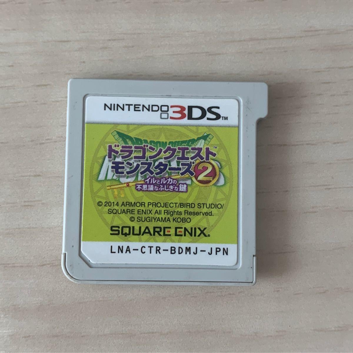 3DS ドラゴンクエストモンスターズ2イルとルカの不思議なふしぎな鍵 3DSソフト ドラゴンクエストモンスターズ2
