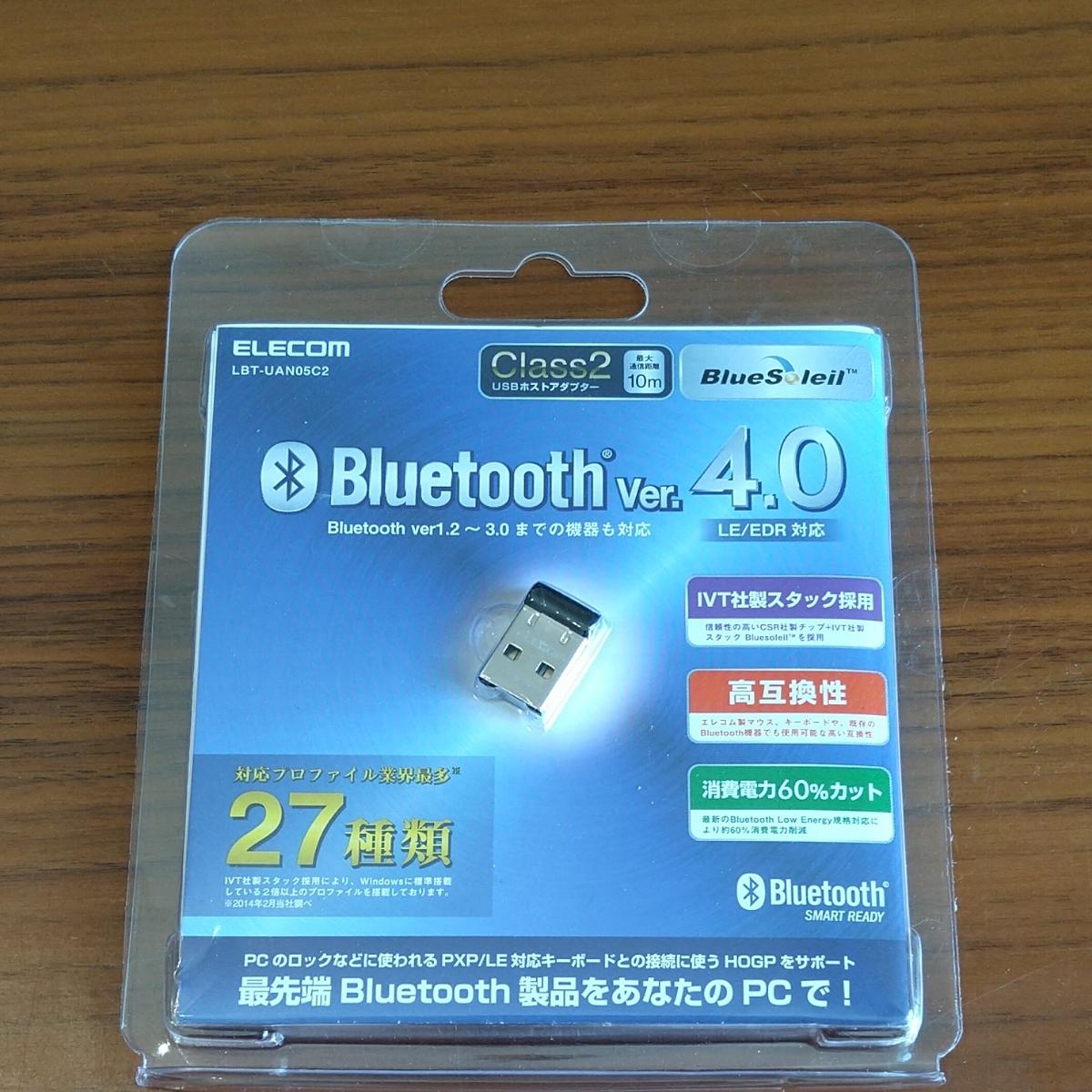 Bluetooth LBT-UAN05C2 エレコム ELECOM  USBアダプター