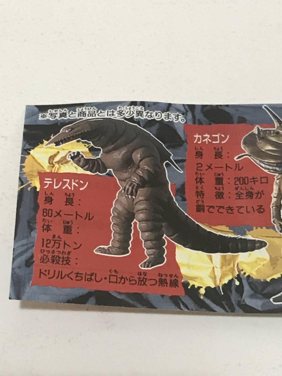 58 ウルトラマン HG H.G.C.O.R.E. 7種 ウルトラマン ジャック グレート シラリー キングザウルスⅢ世 テレスドン ダイナ 怪獣 ガシャポン_画像5